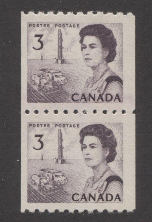 Canada #466 (SG#591) 3c Purple Centennial Coil Pair - Paper and Gum Type 4 VF-75 NH Brixton Chrome