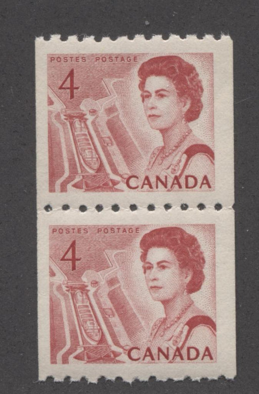 Canada #467 (SG#592) 4c Centennial Coil Pair - Paper and Gum Type 5 VF-75 NH Brixton Chrome