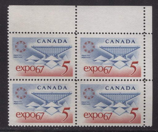 Canada #469 (SG#611) 5c Blue and Red Expo 67 DF-fl GW, LF, 1-2 Fibres Paper Streaky Gum UR Block VF-80 NH Brixton Chrome