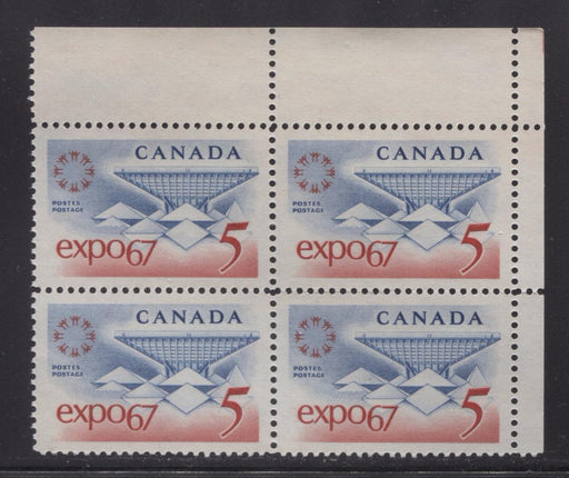 Canada #469 (SG#611) 5c Blue and Red Expo 67 DF IV Ribbed Paper Streaky Gum UR Block VF-84 NH Brixton Chrome