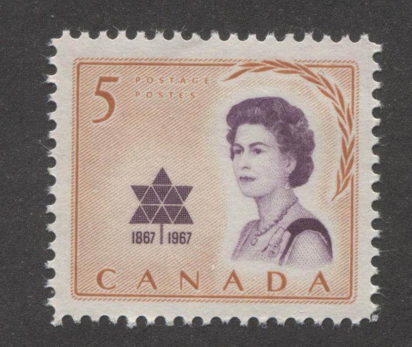 Canada #471 (SG#613) 5c 1967 Royal Visit DFVW Paper, Satin Cream Gum VF-84 NH Brixton Chrome