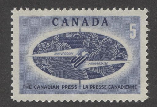 Canada #473ii (SG#615) 5c 1967 Canadian Press Issue NFGr Paper Smooth Cream Gum VF-80 NH Brixton Chrome