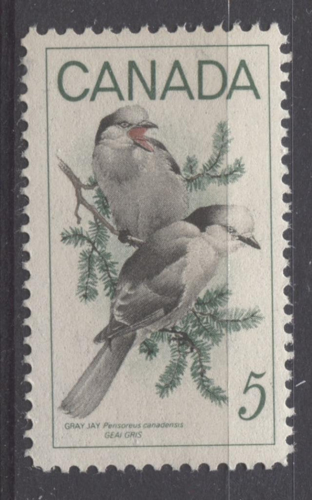 Canada #478 (SG#620) 5c Green, Black And Red 1968 Gray Jays DF/DF-fl, LF, S Paper F 70 NH Brixton Chrome