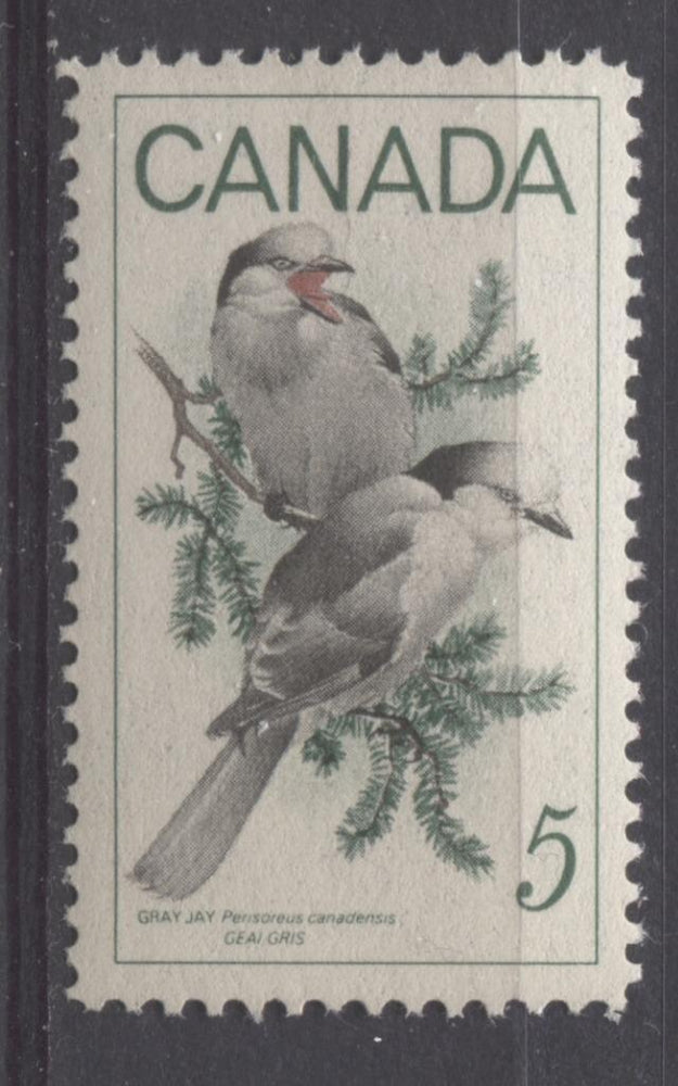 Canada #478 (SG#620) 5c Green, Black And Red 1968 Gray Jays DF/DF-fl, LF, S Paper VF 75/80 NH Brixton Chrome