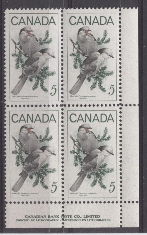 Canada #478 (SG#620) 5c Green, Black And Red 1968 Gray Jays LR Inscription Block on NF-fl, S Paper VF 75/80 NH Brixton Chrome