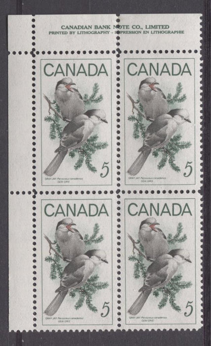 Canada #478 (SG#620) 5c Green, Black And Red 1968 Gray Jays UL Inscription Block On LF-fl, LF, S Paper VF 84 NH Brixton Chrome