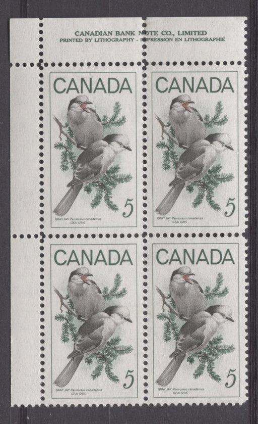 Canada #478 (SG#620) 5c Green, Black And Red 1968 Gray Jays UL Inscription Block On NF-fl, LF, S Paper VF 84 NH Brixton Chrome