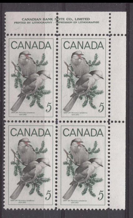Canada #478 (SG#620) 5c Green, Black And Red 1968 Gray Jays UR Inscription Block On NF-fl, LF, S Paper VF 84 NH Brixton Chrome