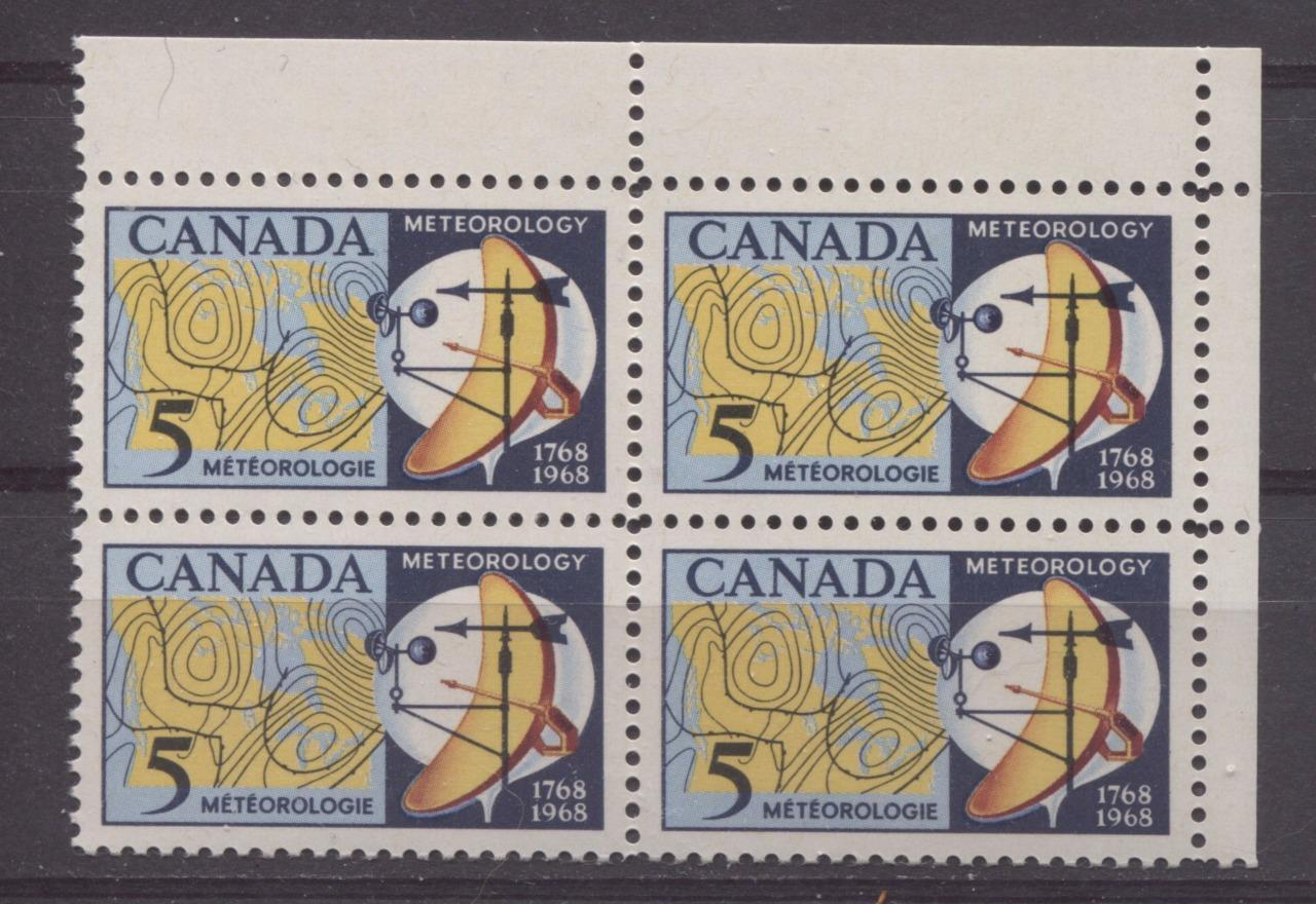 Canada #479 (SG#621) 5c Dark/Light Blue, Yellow And Red 1968 Meteorology Issue UR Field Stock Block on DF Paper VF 84 NH Brixton Chrome