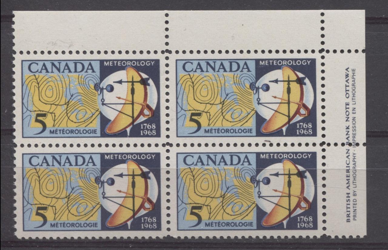 Canada #479 (SG#621) 5c Dark/Light Blue, Yellow And Red 1968 Meteorology Issue UR Inscription Block on DF Paper VF 75/80 NH Brixton Chrome