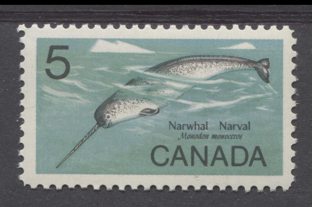 Canada #480ii (SG#622) 5c Multicoloured 1968 Narwhal LF Paper VF 75/80 NH Brixton Chrome