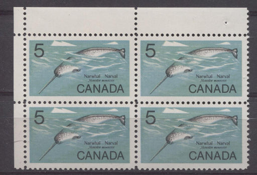 Canada #480ii (SG#622) 5c Multicoloured 1968 Narwhal UL Field Stock Block On LF Paper VF 75/80 NH Brixton Chrome