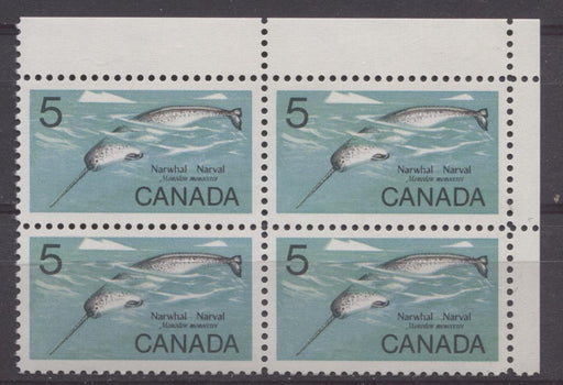 Canada #480ii (SG#622) 5c Multicoloured 1968 Narwhal UR Field Stock Block On LF Paper VF 75/80 NH Brixton Chrome