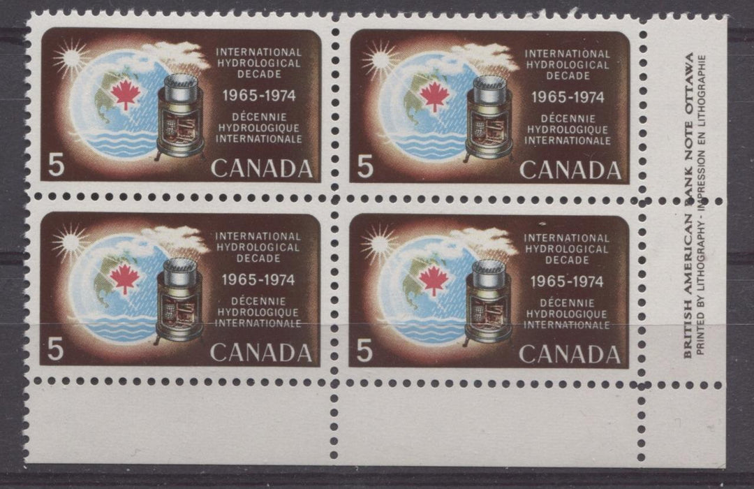Canada #481 (SG#623) 5c Multicoloured 1968 International Hydrological Decade Issue LR Inscription Block On DF Paper VF 75/80 NH Brixton Chrome