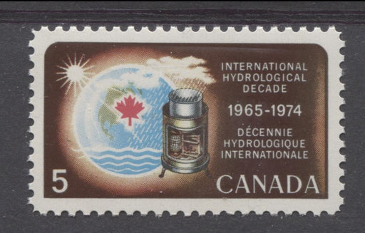 Canada #481 (SG#623) 5c Multicoloured 1968 International Hydrological Decade Issue NF Paper VF 75/80 NH Brixton Chrome