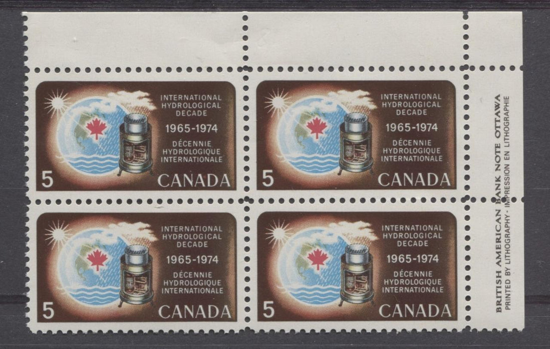Canada #481 (SG#623) 5c Multicoloured 1968 International Hydrological Decade Issue UR Inscription Block On NF/DF Paper VF 84 NH Brixton Chrome