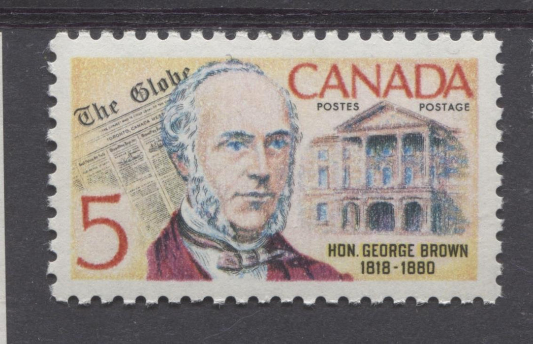 Canada #484 (SG#626) 5c Multicoloured 1968 George Brown Issue DF-fl, LF, S Paper VF 84 NH Brixton Chrome