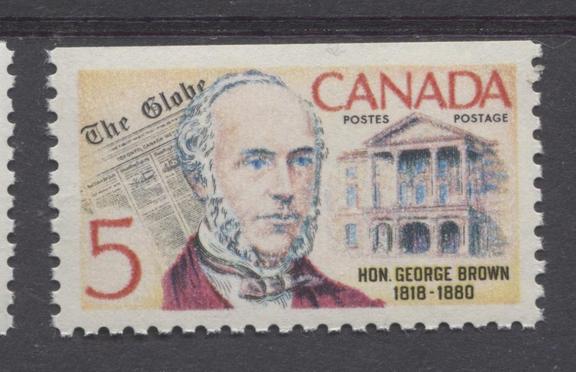Canada #484 (SG#626) 5c Multicoloured 1968 George Brown Issue NF Paper VF 75/80 NH Brixton Chrome