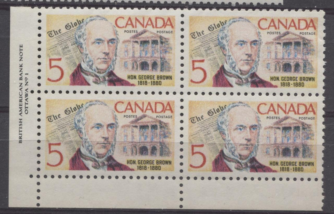 Canada #484 (SG#626) 5c Multicoloured 1968 George Brown Issue Plate 1 LL DF/NF-fl, LF, S Paper VF 75/80 NH Brixton Chrome