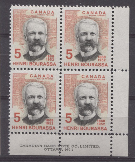 Canada #485 (SG#627) 5c Vermilion, Buff And Black 1968 Henri Bourassa Issue Plate 1 LR On HF Paper VF 75/80 NH Brixton Chrome