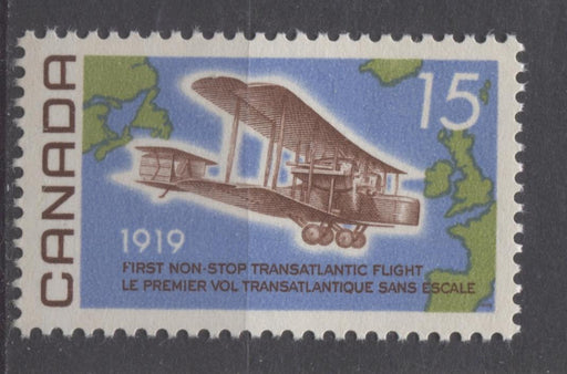 Canada #494 (SG#636) 15c Multicoloured 1969 50th Anniversary of Alcock & Brown Flight Issue DF Paper VF 84 NH Brixton Chrome