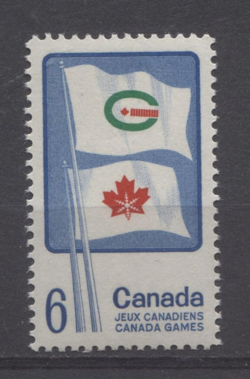 Canada #500 (SG#641) 1969 6c Ultramarine, Bright Green, And Red 1969 Canada Games Issue HB Paper VF 75/80 NH Brixton Chrome