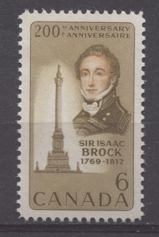 Canada #501 (SG#643) 6c Yellow, Brown, And Salmon 1969 Sir Issac Brock Issue DF-fl, MF, S Paper VF 75/80 NH Brixton Chrome