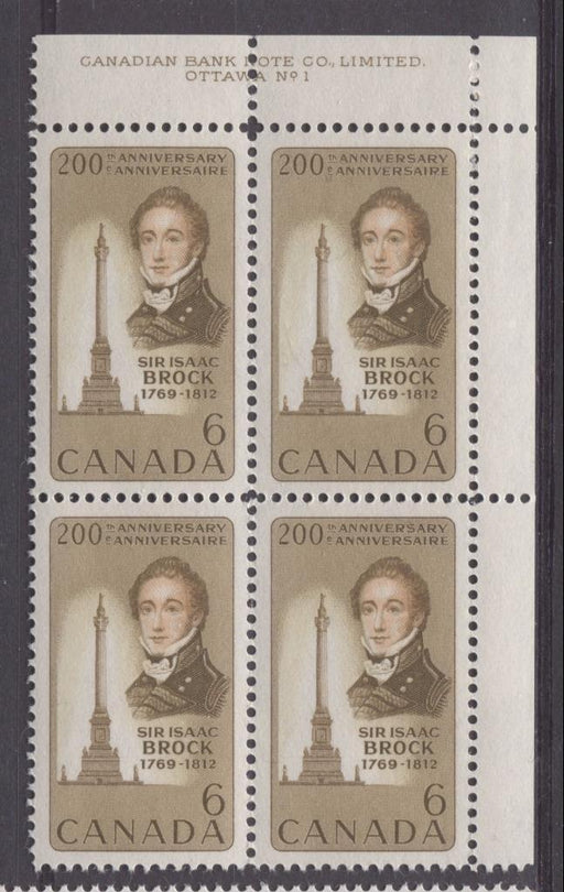 Canada #501 (SG#643) 6c Yellow, Brown, And Salmon 1969 Sir Issac Brock Issue Plate 1 UR On DF-fl, MF, S Paper VF 75/80 NH Brixton Chrome