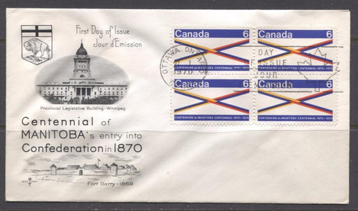 Canada #505 (SG#647) 1970 6c Manitoba Centennial Issue Rose Craft First Day Cover XF-85 Brixton Chrome