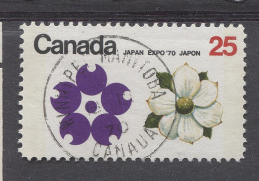 Canada #509p (SG#651p) 1970 25c Violet Emblem 1970 Expo '70 Issue NF/DF-fl, LF, S Paper VF 75/80 Used Brixton Chrome