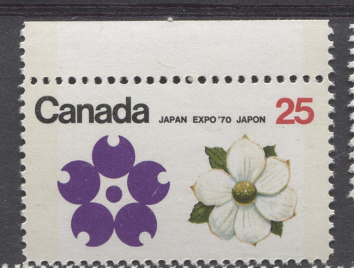 Canada #509p (SG#651p) 25c Violet Emblem 1970 Expo '70 Issue NF/DF-fl, LF, LD Paper VF 75/80 NH Brixton Chrome