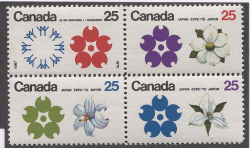 Canada #511a (SG#650a) 25c Multicoloured Emblems 1970 Expo '70 Issue Block of 4 NF Paper VF 75/80 NH Brixton Chrome