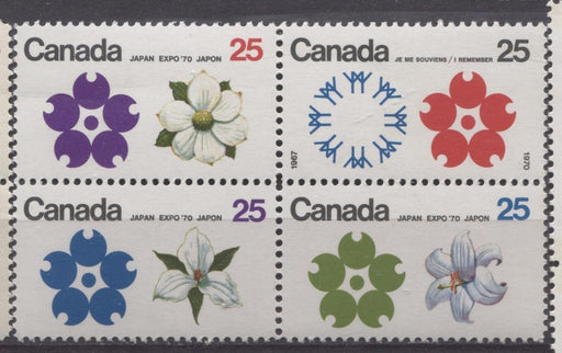 Canada #511a (SG#650a) 25c Multicoloured Emblems 1970 Expo '70 Issue Block of 4 on NF/DF-fl, LF & MF, S Paper VF 75/80 NH Brixton Chrome