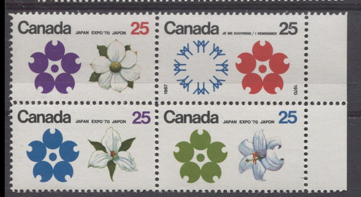 Canada #511a (SG#650a) 25c Multicoloured Emblems 1970 Expo '70 Issue Field Stock Block of 4 On NF/DF-fl, LF, LD Paper VF 75/80 NH Brixton Chrome