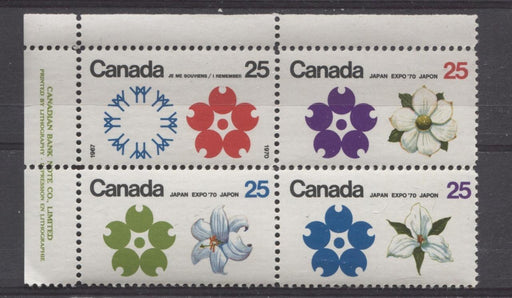 Canada #511a (SG#650a) 25c Multicoloured Emblems 1970 Expo '70 Issue UL Inscription Block of 4 On NF Paper VF 75/80 NH Brixton Chrome