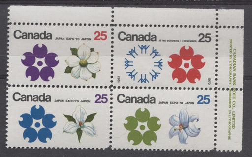 Canada #511a (SG#650a) 25c Multicoloured Emblems 1970 Expo '70 Issue UR Field Stock Block of 4 On NF/DF-fl, LF, LD Paper VF 75/80 NH Brixton Chrome