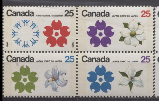Canada #511b (SG#650pa) 25c Multicoloured Emblems 1970 Expo '70 Issue W2B Tagged Block NF Paper VF 75/80 NH Brixton Chrome