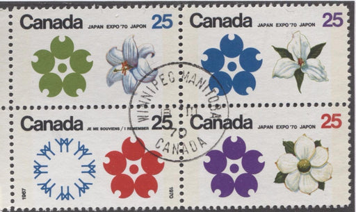 Canada #511b (SG#650pa) 25c Multicoloured Emblems 1970 Expo '70 Issue W2B Tagged Block NF/DF-fl, LF, S, Paper VF 75/80 Used Brixton Chrome