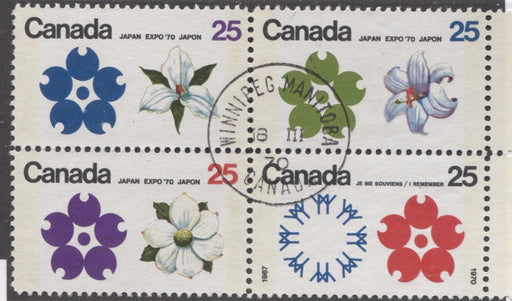 Canada #511b (SG#650pa) 25c Multicoloured Emblems 1970 Expo '70 Issue W2B Tagged Block NF/DF-fl, MF, S Paper VF 75/80 Used Brixton Chrome