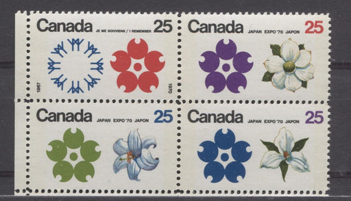Canada #511b (SG#650pa) 25c Multicoloured Emblems 1970 Expo '70 Issue W2B Tagged LL Block NF/NF-fl, LF, S Paper VF 75/80 NH Brixton Chrome