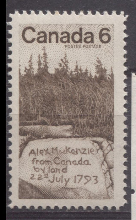 Canada #516 (SG#658) 6c Brown Sir Alexander Mackenzie Issue HF Paper VF 75/80 NH Brixton Chrome