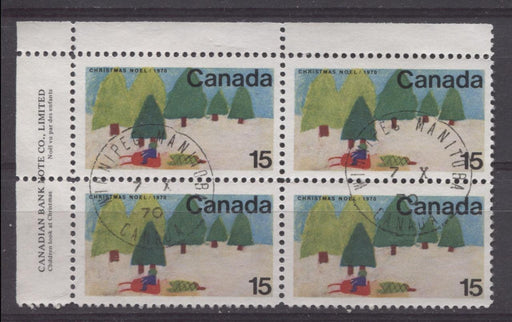 Canada #530 (SG#672) 15c Multicolored Snowmobile 1970 Christmas Issue UL Inscription Block HB/MF Paper VF 75/80 Used Brixton Chrome