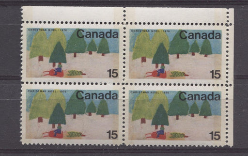 Canada #530p (SG#672p) 15c Multicolored Snowmobile 1970 Christmas Issue W2B Tagged UR Inscription Block MF Paper VF 75/80 NH Brixton Chrome