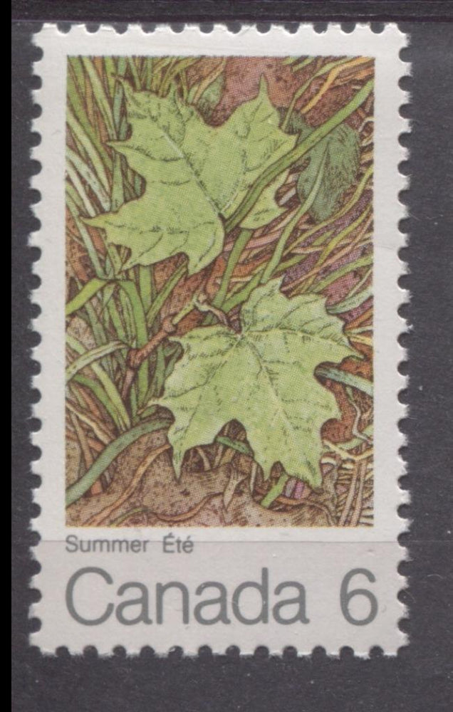 Canada #536 (SG#678) 6c Multicoloured Summer 1971 Maple Leaf In Four Seasons Issue HF/HF-fl, HB, LD Paper VF 84 NH Brixton Chrome