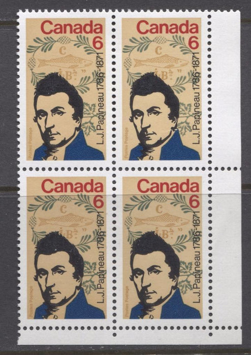 Canada #539 (SG#681) 6c Multicoloured 1971 Papineau Issue LR blank Block DFGr/DFgr-fl, DF-S, LF VS Paper VF-80 NH Brixton Chrome