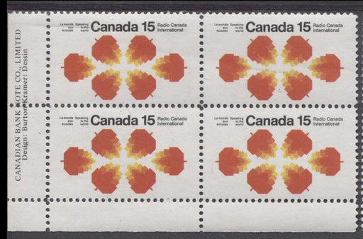 Canada #541 (SG#684) 15c Red, Yellow and Black 1971 Radio Canada International Issue LL Inscription Block HF VF-75/80 NH Brixton Chrome