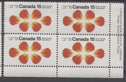 Canada #541 (SG#684) 15c Red, Yellow and Black 1971 Radio Canada International Issue LR Inscription Block HF Paper VF-75/80 NH Brixton Chrome