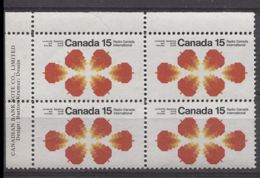 Canada #541 (SG#684) 15c Red, Yellow and Black 1971 Radio Canada International Issue UL Inscription Block HF Paper VF-75/80 NH Brixton Chrome