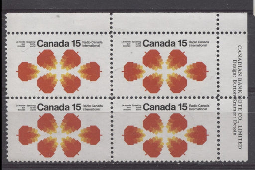 Canada #541 (SG#684) 15c Red, Yellow and Black 1971 Radio Canada International Issue UR Inscription Block HB Paper VF-84 NH Brixton Chrome