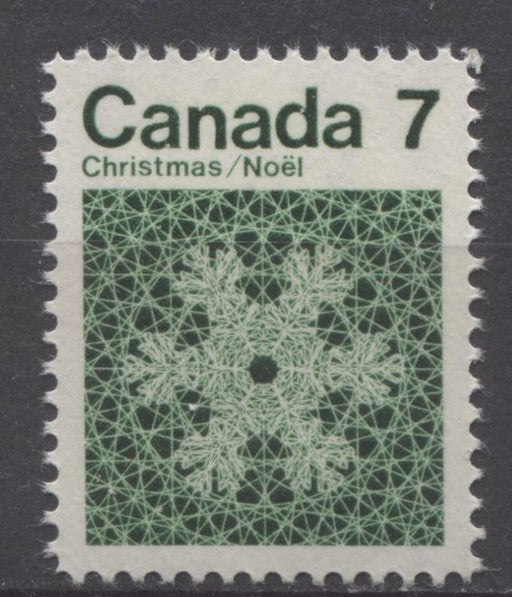 Canada #555 (SG#688) 7c Deep Emerald Snowflake 1971 Christmas Issue HF/MF Issue SUP-98 NH Brixton Chrome